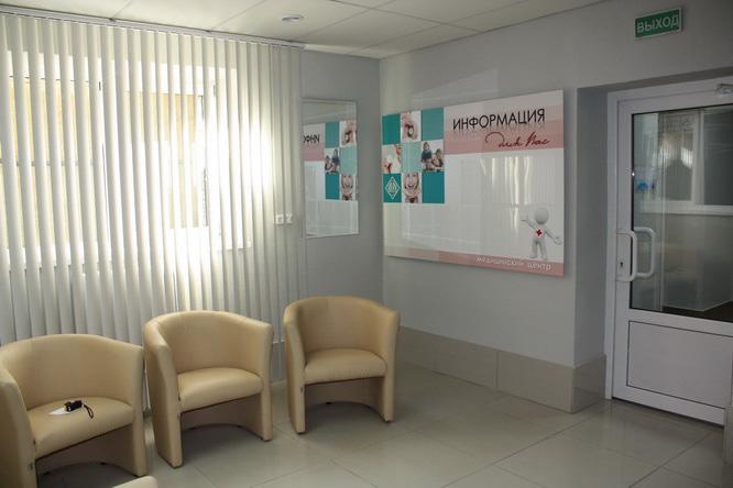 Экватор лида медицинский центр услуги режим работы вдв коми дать объявление